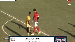 شاهد : اهداف مباراة #الاهلي امام نجوم السادات الودية