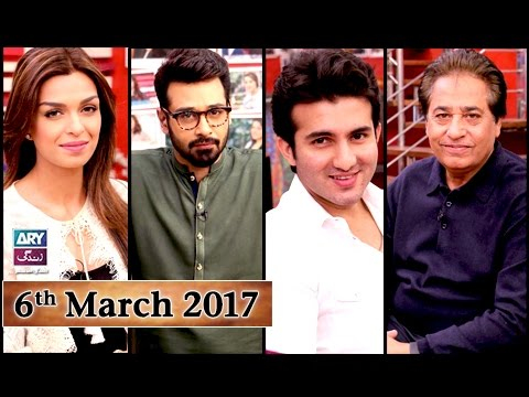 Salam Zindagi - Guest: Sehrish Khan,Shehroz Sabzwari & Syed Noor - 6th March 2017