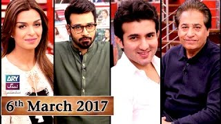 Salam Zindagi - Guest: Sehrish Khan,Shehroz Sabzwari & Syed Noor - 6th March 2017