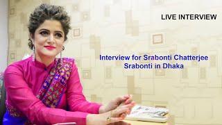Interview for Srabonti Chatterjee !!! Launching Shikari Bangla Movie !!! Srabonti in Dhaka