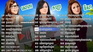 Meas Soksophea, Ouk Sokun Kanha, Sokun Nisa, Old Song, Non Stop, Best Collection Vol 4