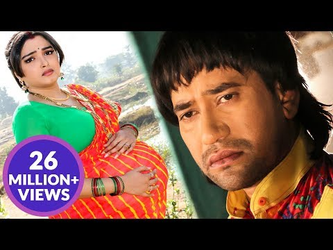 Xxx Mp4 Aamrapali निरहुआ का दर्दभरा गीत 2018 Dinesh Lal Bhojpuri Sad Song 3gp Sex
