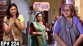 Kahe Diya Pardes | 6th December Episode Update 224 | Zee Marathi | Sayali Sanjeev, Rishi Saxena