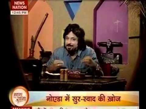 Desi Vibes News Nation 9 11 2013 TVN 146208