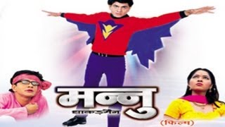 Mannu Dhakad man || मन्नु  धाकड़मैन || Uttar Kumar, Kavita Joshi || Hindi Full Movies