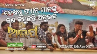 Anubhav Mohanty Special Fans Meet & Message - Abhay Odia Movie Full Premier Show - CineCritics