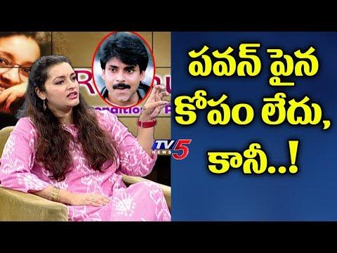 Xxx Mp4 పవన్ పైన కోపం లేదు కానీ Renu Desai Comments On Divorce With Pawan Kalyan TV5 News 3gp Sex