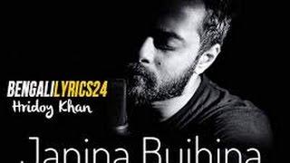 JANINA BUJHINA    HRIDOY KHAN Bangla New Music 2017 / Mr Jerry