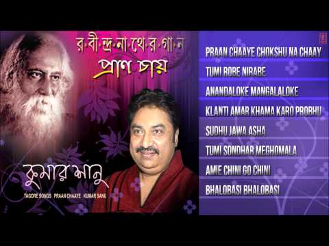 Xxx Mp4 Praan Chaaye Full Songs Jukebox Bengali Rabindra Sangeet Album Kumar Sanu 3gp Sex