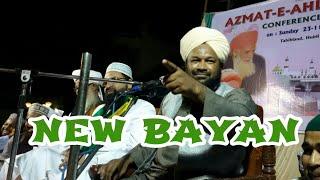 Allama ahmed naqshbandi sb new bayan kalyani 2017 part 5