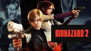 バイオハザード2 無限武器で無双プレイ【レオン表&クレア裏】【Resident Evil 2 Dual Shock Ver.】