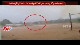 Cobra Commandos Escaped From Helicopter Accident in Chhattisgarh || NTV