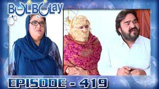 Bulbulay Ep 419 - ARY Digital Drama
