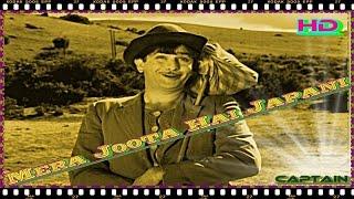Mera Joota Hai Japani 🐍 Shree 420 🎭 1955 🐫 Türkçe Altyazılı HD 1080p