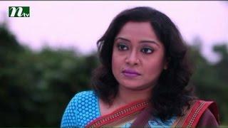 Bangla Natok - Shesh Bikeler Gan l Mosharof Karim, Tania, Saju l Episode 17 l Drama & Telefilm
