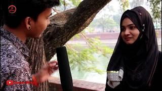 দিনে রাতে কতবার টিপা টিপি করেন ?  New Awkward Interview | New Funny Bangla Interview 2018 | 4K