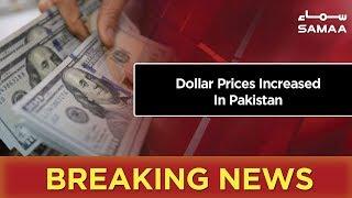Breaking News   Dollar Prices Increased In Pakistan   SAMAA TV   15 May 2019