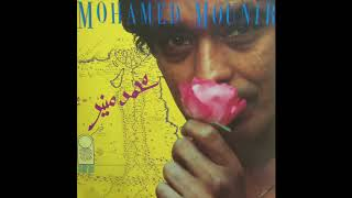 Mohamed Mounir - Oh Baba