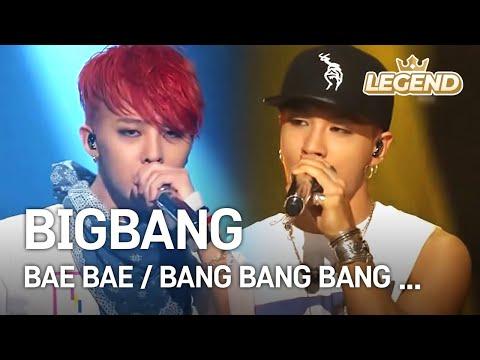 BIGBANG - BAE BAE / BANG BANG BANG / FANTASTIC BABY / Lie [Yu Huiyeol's Sketchbook]