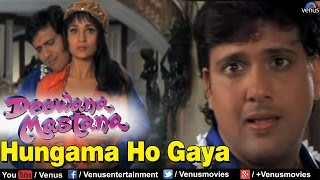 Hungama Ho Gaya Full Video Song : Deewana Mastana | Govinda, Anil Kapoor, Juhi Chawla |