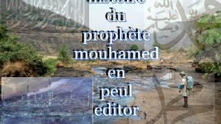 PHARBA Histoire du prophète Mohamede en peul guinnée