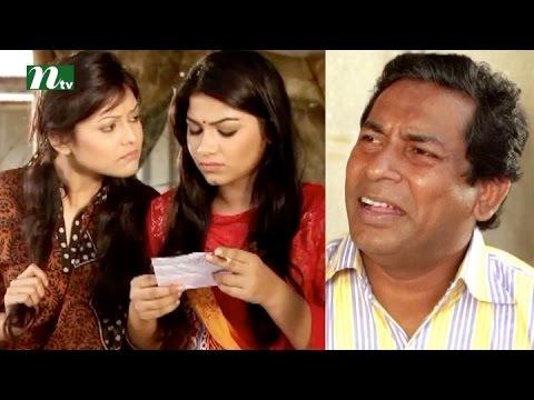 Bangla Natok - Baper Beta (বাপের বেটা) | Episode 03 | Mosharraf Karim & Richi | Drama & Telefilm