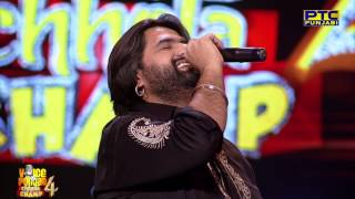 Rami & Prince Randhawa | Babbar Sher | Live Performance | Studio Round 04 | VOP Chhota Champ 4