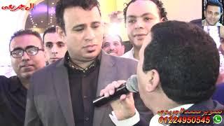 دويتو محمود الليثى وعربى الصغير (فرح محمد عربى الصغير )  قناة الدولى محمد الجريعى