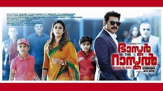 Malayalam Movie 2015 - Rascal The Baskar - [ Malayalam Full Movie 2015 News ]