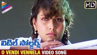 O Vendi Vennela Song | Little Soldiers Movie Songs | Baladitya | Kavya | Heera | Ramesh Arvind | Sri