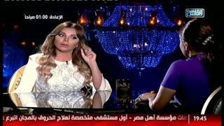 شيخ الحارة | لقاء بسمة وهبه مع النجمة رزان مغربى