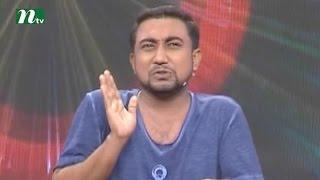 Watch Moharaz Emon (মহারাজ ইমন) on Ha Show (হা শো)  Season 04, Episode 33 l 2016