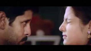 kiss scene from a tamil movie