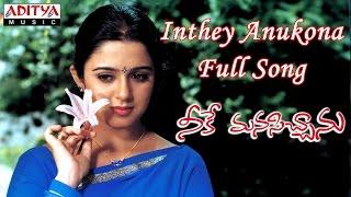 Inthey Anukona Full Song || Neeke Manasichanu Telugu Movie || Srikanth, Charmi
