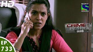 Crime Patrol - क्राइम पेट्रोल सतर्क - Belagaam (Part 2) - Episode 733 - 6th November, 2016