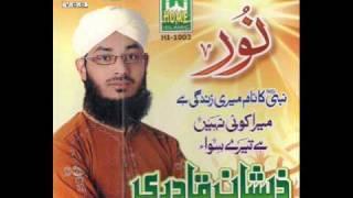 Zeeshan Qadri - Noor Aaaya - Aj Sikh Mitra (Duff).wmv