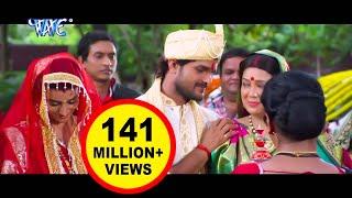 डेग धर बहु Deg Dhara Ae Bahu - Hero No 1 - Kheshari Lal Yadav - Bhojpuri Hot Songs 2015 HD