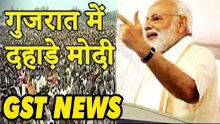 PM Modi grand roadshow in Surat,रैली में Congress पर बरसे, Gujarat में चली Modi लहर