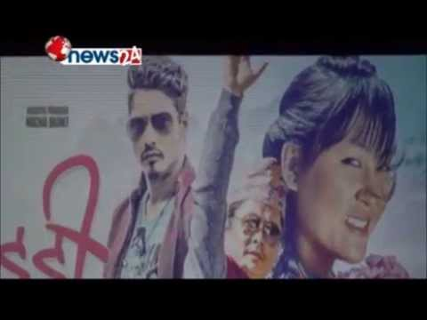FIMLY SANSAR (2072-06-08)- NEWS24 TV