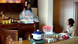 WGM - Joongbo Cut Ep 3 part 2-3 [engsub]