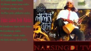 Fakir Lalon Bole Rinku Full Album KAWSARLLB