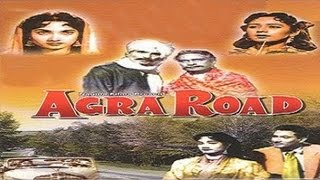 Agra Road (1957) | Hindi Full Movie | Classic Hindi Movies | Vijay Anand Movies