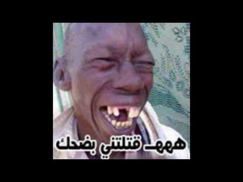 mot dyal dahk hhhh fokaha فيديو مضحك جدااا