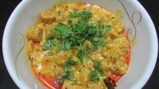Besan Ke Gatte Ki Sabji || Rajasthani Gatta Curry Recipe