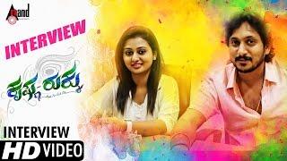Krishna Rukku | Interview | Ajai Rao | Amulya | V.Sridhar | Kannada 2016