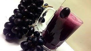 Special Grape Juice സ്പെഷ്യൽ മുന്തിരി ജ്യൂസ് Munthiri Juice