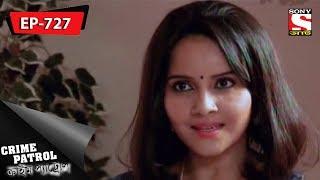 Crime Patrol - ক্রাইম প্যাট্রোল - Bengali - Ep 727 - 28th April, 2018
