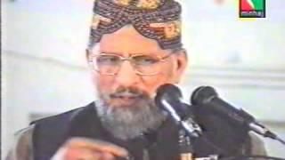 HAZRAT RABIA BASRI SPEECH DR TAHIR UL QADRI