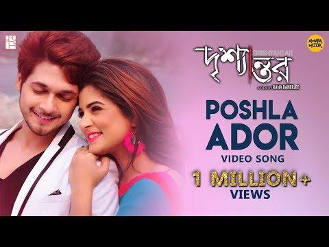 Xxx Mp4 Poshla Ador পশলা আদর Video Song Drishyantar Srabanti Vickey Ishaan Madhubanti Indraadip 3gp Sex