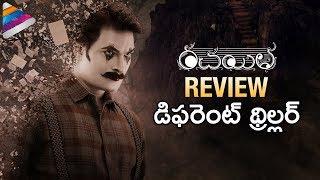 Rachayitha Movie Review | Vidyasagar | Sanchita | #Rachayitha 2018 Telugu Movie | Telugu FilmNagar
